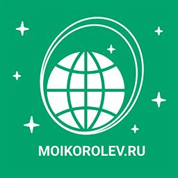 Королёвские партийцы и сторонники поздравили женщин с 8 марта