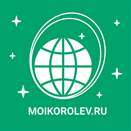 Королёвские единороссы организовали праздничные мероприятия в честь Дня России
