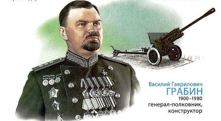 Королёвцы могут принять участие в создании памятника Василию Грабину