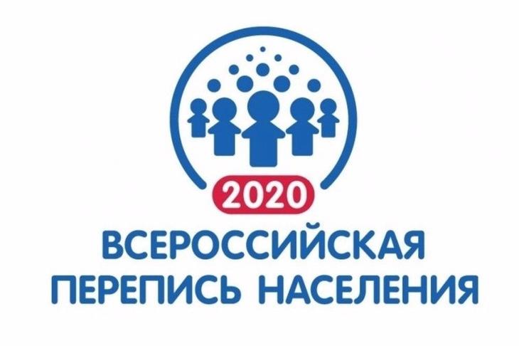 Глава Королёва поручил начать подготовку к Всероссийской переписи населения