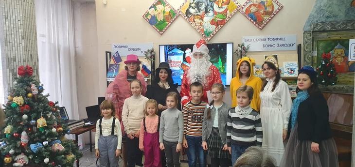 О рождественских блюдах и подарках у разных народов мира рассказали детям в библиотеке им. Заходера