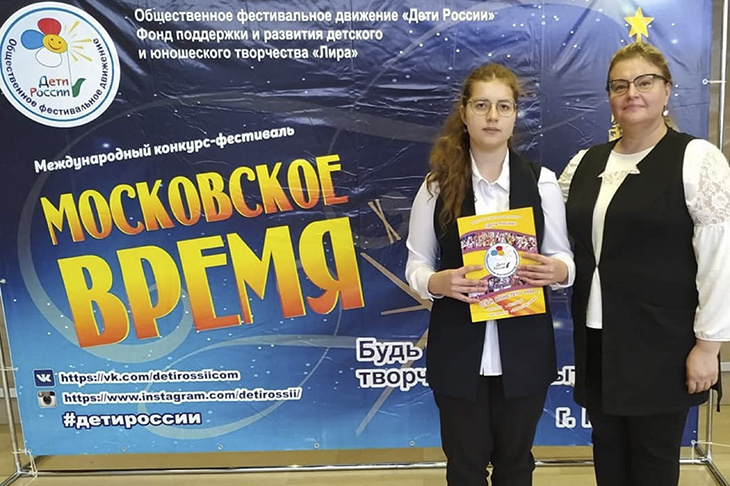 Скрипачка из Королёва выиграла на международном конкурсе