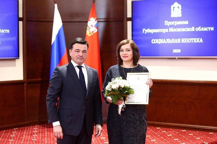 Врач Королёвской городской больницы получил сертификат программы «Социальная ипотека»