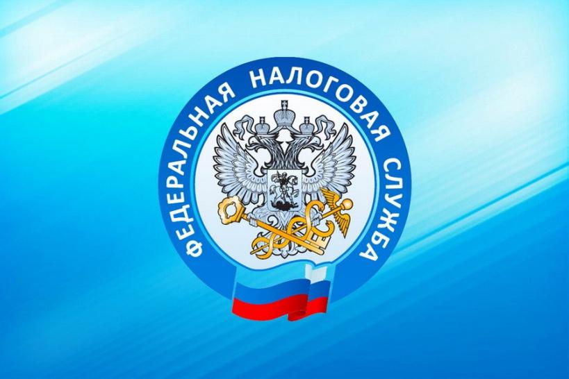 Горячая линия по вопросам заполнения налоговых деклараций 3-НДФЛ стартует в Королёве 20 апреля