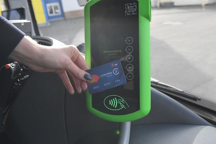 Жителям Королёва до 22 апреля необходимо внести номера проездных карт в цифровой пропуск
