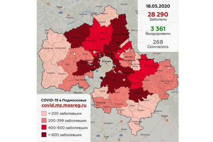63 случая заболевания коронавирусом выявлено в Королёве за сутки