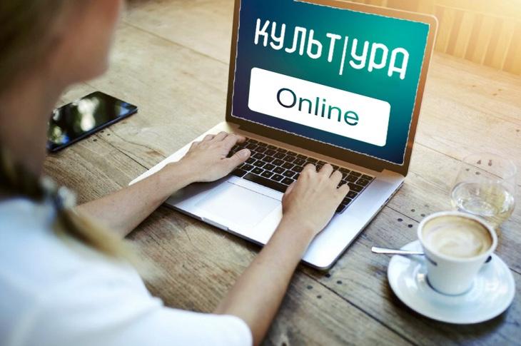 Свыше 330 онлайн мероприятий провели парки Королёва за время самоизоляции