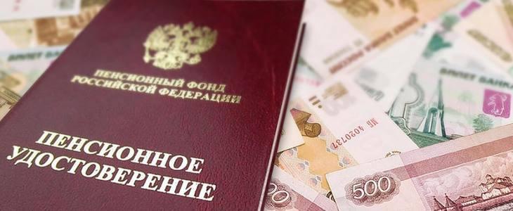 Информация для получателей региональной социальной доплаты к пенсии