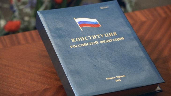 1 июля по всей стране пройдёт голосование по поправкам в Конституцию РФ