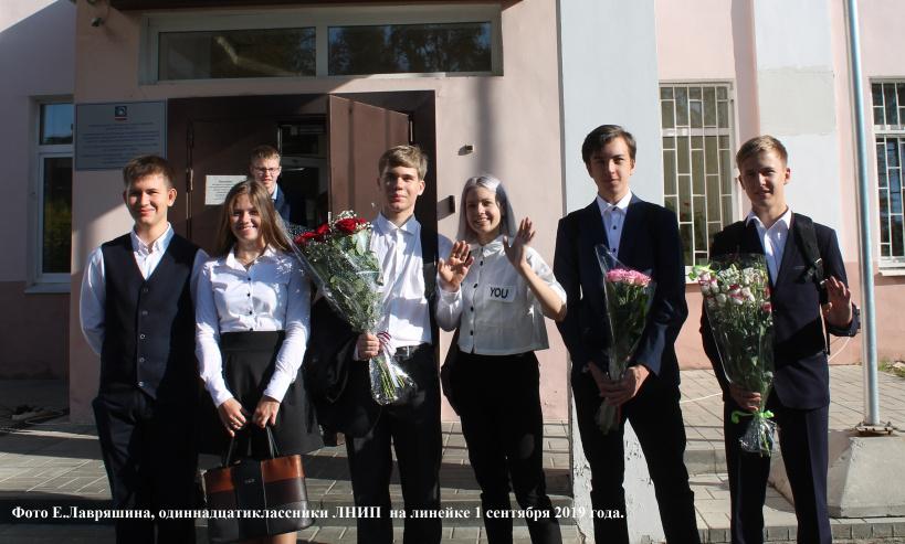 По итогам трёх экзаменов 37  королёвских выпускников сдали ЕГЭ на 100 баллов