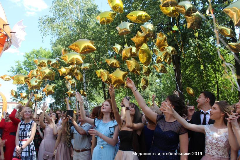 Более сорока королёвских выпускников получили высший балл по ЕГЭ