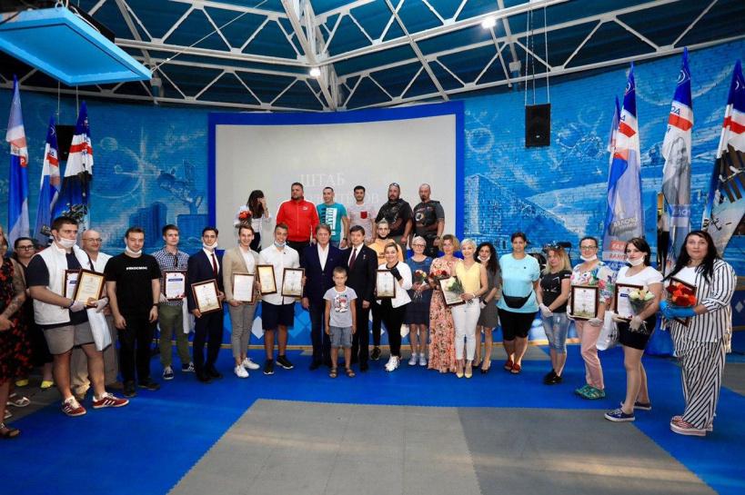 В Королёве вручили награды волонтёрам