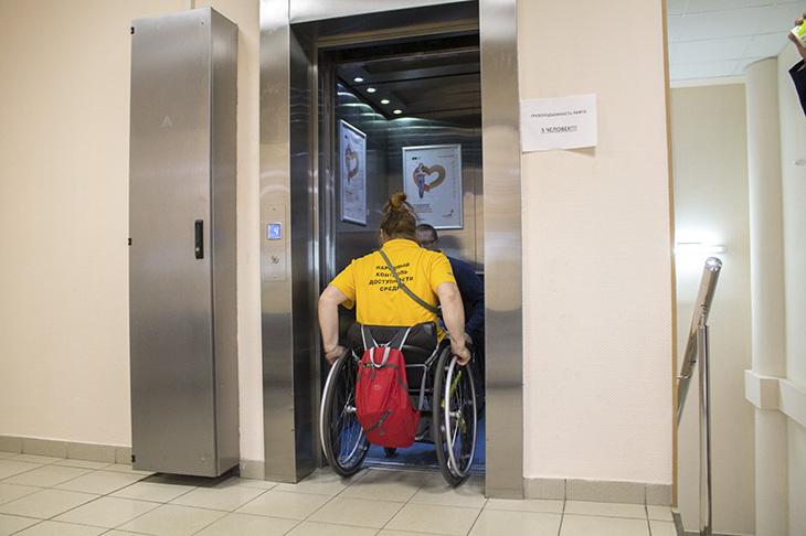 Более 150 соцобъектов в Королёве адаптировано для маломобильных граждан
