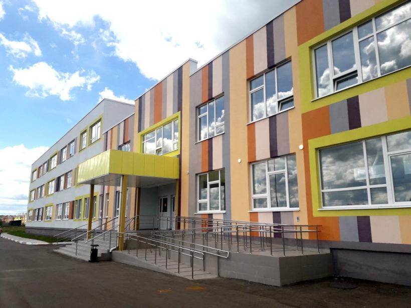 В Королёве закончили строительство четырёх социальных объектов в 2020 году