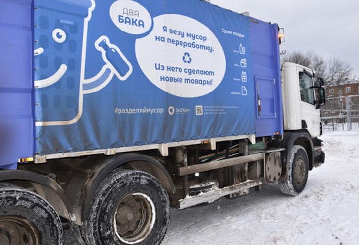 Сергиево-Посадский регоператор спишет штрафы за долги по вывозу отходов 1 200 жителей Королёва