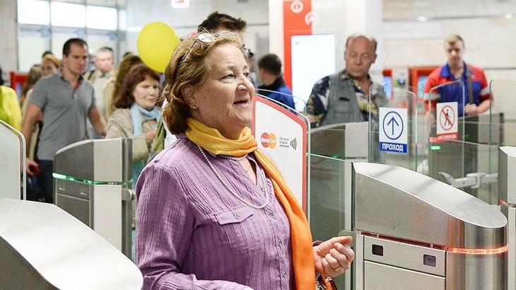 Информация о проезде для получателей региональной социальной доплаты к пенсии