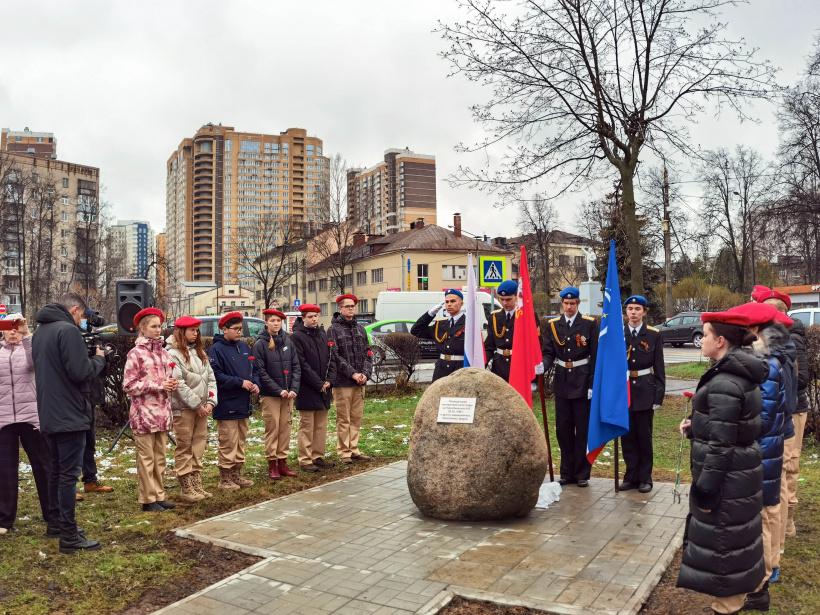 В Королёве установлен новый памятник